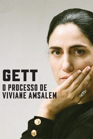 Gett: O Processo de Viviane Amsalem