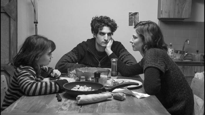 Ciúme (2013)