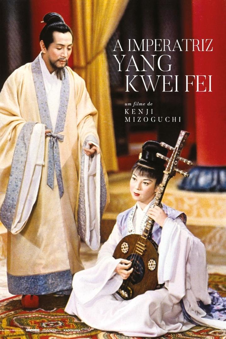 A Imperatriz Yang Kwei Fei