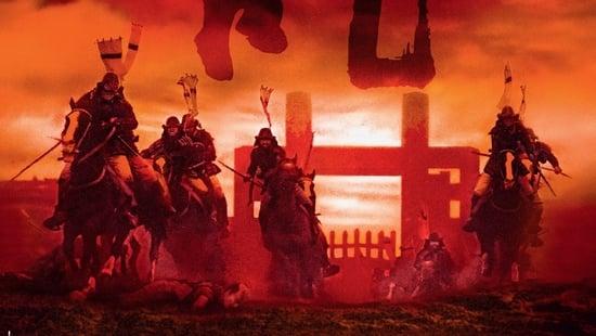 Ran - Os Senhores da Guerra