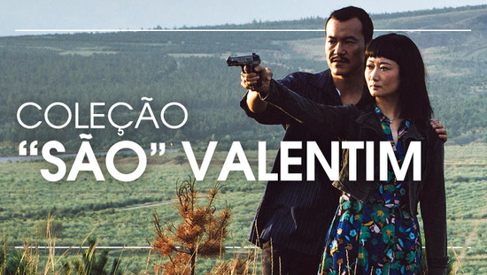 """São"" Valentim"