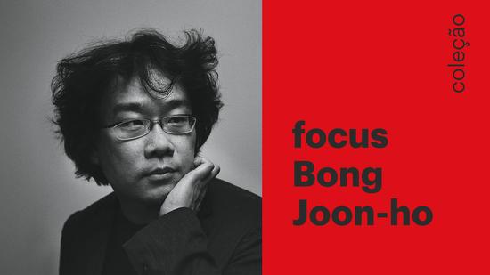 Focus Bong Joon Ho